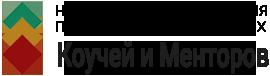 лого Федерации