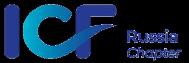 Логотип ICF новый