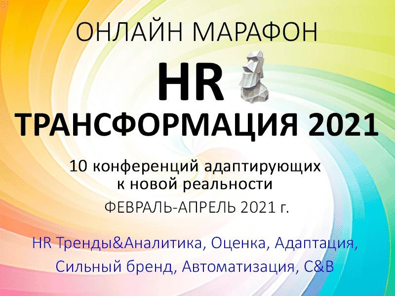 WhatsApp Image 2021-02-03 at 15.43.17