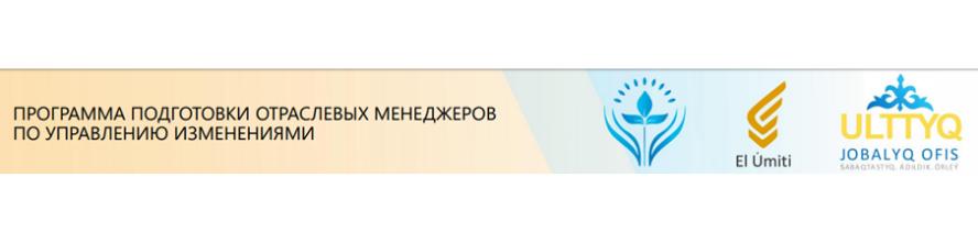 kazahstan11