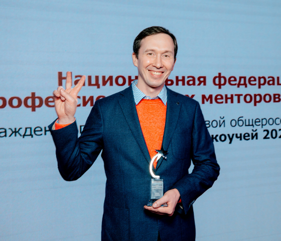 Премия4